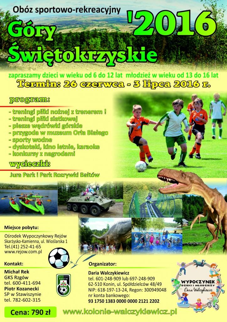 Walczykiewicz Daria - Góry Świętokrzyskie 2016 plakat